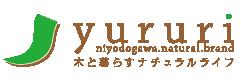 yururi|HOME
