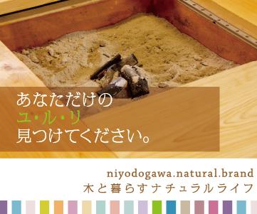 index_19
